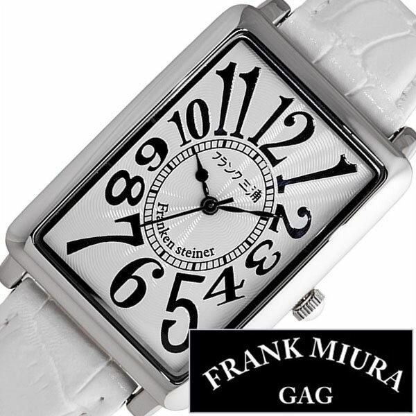 【正規品】 フランク三浦 腕時計 Frank Miura 時計 初号機 ( 改 ) メンズ レディース [ ホワイト 白 FM01K-WH 正回転モデル ][ 忘年会 景品 二次会 ]