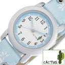 【国内正規品】子ども 時計 腕時計 カクタス CACTAS キッズ 子供腕時計 CAC-28-L04 [ 男の子 女の子 キッズ 孫 知育 …