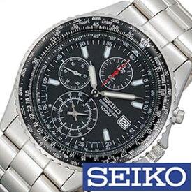 (1380円引き)[12%OFF]セイコー 腕時計 メンズ SEIKO 時計 セイコー 時計 セイコー 海外モデル セイコー 逆輸入 海外セイコー セイコー時計 SND253PC SND253P1 ブラック パイロットクロノグラフ ギフト 定番 防水