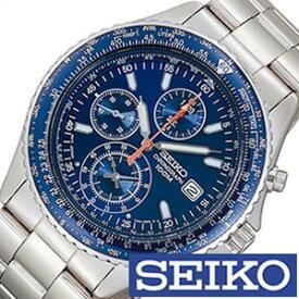 (1660円引き)[14%OFF]セイコー 腕時計 メンズ SEIKO 時計 セイコー 時計 セイコー 海外モデル セイコー 逆輸入 海外セイコー セイコー時計 SND255PC SND255P1 ブルー パイロットクロノグラフ ギフト 定番 防水