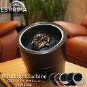 [ 高級腕時計に対応 ] 時計 ワインダー ワインディング 腕時計 自動巻き上げ機 1本 ワインディングマシーン 腕時計 メ…