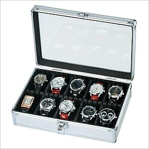 【最高のコストパフォーマンス!】 腕時計収納ケース [ 10本収納 ] watchcase 【大きな腕時計も収納可能♪】【 コレクション ガラス 保管 ディスプレイ ウォッチケース アルミケース プレゼント 】