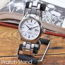 [当日出荷] 腕時計スタンド 1本 収納ケース ウォッチスタンド 時計ケース スタンド SE−53508MD [ インテリア ディス…