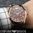 エンポリオアルマーニ 腕時計 EMPORIOARMANI 時計 エンポリオ アルマーニ 時計 EMPORIO ARMANI 腕時計 クラシック CLASSIC メンズ ブラウン AR1701 人気 防