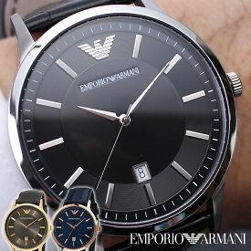 5b1c6d8bc0 エンポリオアルマーニ 腕時計 EMPORIOARMANI 時計 EMPORIO ARMANI 腕時計 エンポリオ アルマーニ 時計 メンズ腕時計 [  ブランド ARMANI