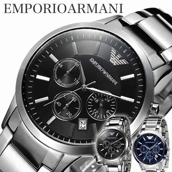 エンポリオアルマーニ 腕時計 EMPORIO ARMANI 時計 アルマーニ 腕時計 メンズ [ メンズ腕時計 腕時計メンズ ブランド ARMANI EA エンポリ ビジネス スーツ 社会人 男性 夫 旦那 彼氏 息子 おしゃれ ファッション ネイビー ブルー ブラック ゴールド メタル ]