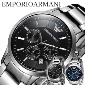 (24982円引き)エンポリオアルマーニ 腕時計 EMPORIO ARMANI 時計 アルマーニ 腕時計 メンズ [ メンズ腕時計 腕時計メンズ ブランド ARMANI EA エンポリ ビジネス スーツ 社会人 男性 夫 旦那 彼氏 息子 おしゃれ ファッション ネイビー ブルー ブラック ゴールド メタル ]
