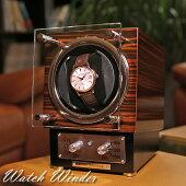 [高級腕時計専用]時計ワインダーワインディング腕時計自動巻き上げ機1本用ワインディングマシーン腕時計メンズレディースFWD-1121EB[機械式自動巻き自動巻き機オートマアナログ収納時計収納ケースウォッチワインダーマブチモーターインテリア]