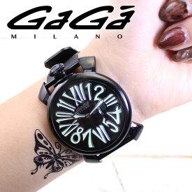 size 40 40de5 604d3 楽天市場】メンズ腕時計 ブランド(ブランドガガミラノ ...