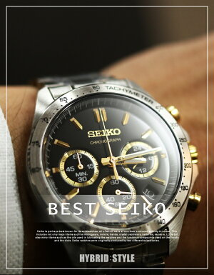 【正規品】セイコー腕時計メンズSEIKO時計スピリットSPIRITセイコー腕時計SBTR[ビジネス仕事スーツクロノクロノグラフフォーマル就活社会人高級感防水カジュアルおしゃれメタル革ベルトアナログシルバー]