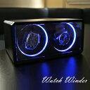 【ブルーLED】時計 ワインダー ワインディング 腕時計 自動巻き上げ機 1本 2本 ワインディングマシーン 腕時計 メンズ レディース [ 機械式 自動巻き 自動巻き機 オートマ アナログ 収納 時