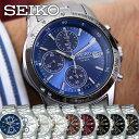 [あす楽]就活に最適セイコー 腕時計 メンズ SEIKO 時計 スピリット SPIRIT セイコー腕時計 SBTQ [ メンズ腕時計 腕時…