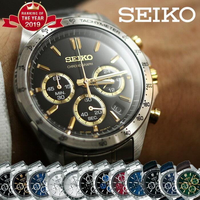 【正規品】 セイコー スピリット 腕時計 メンズ SEIKO 時計 スピリット SPIRIT メンズ SBTR [ ビジネス 仕事 スーツ クロノ クロノグラフ プライベート カジュアル おしゃれ メタル ベルト アナログ シルバー ]
