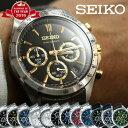 セイコー 腕時計 メンズ SEIKO 時計 スピリット SPIRIT セイコー腕時計 SBTR [ ビジネス 仕事 スーツ クロノ クロノグ…