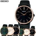 【延長保証対象】 [ 大人の色気 時計 ] セイコー 腕時計 SEIKO 時計 セイコーセレクション SEIKOSELECTION ゴールドフ…