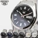【延長保証対象】セイコー セイコー5 腕時計 SEIKO5 SEIKO時計 セイコー時計 SEIKO 腕時計 時計 SNKG SNKE [ メンズ腕…