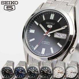 【延長保証対象】セイコー セイコー5 腕時計 SEIKO5 SEIKO時計 セイコー時計 SEIKO 腕時計 時計 SNKG SNKE [ メンズ腕時計 腕時計メンズ 機械式 メカニカル 自動巻き オートマ スーツ ビジネス フォーマル 海外 海外セイコー 7sキャリバー ファイブ ]
