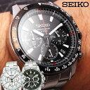 【延長保証対象】セイコー 腕時計 SEIKO 時計 クロノグラフ 海外モデル メンズ [ 旦那 ビジネス 仕事 メンズ腕時計 ス…