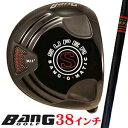 Bang sboclub38