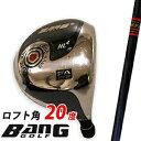 Bang20loftclub002