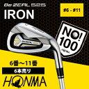 Honmabz-525ir6