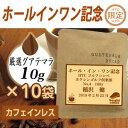 Holeinonedripcoffee