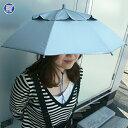 Headumbrella