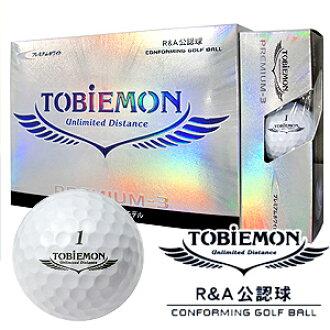 6 ♦ 去 3 件白色高爾夫球球 1 打 12 球 FLYGADR 3D 溢價 3
