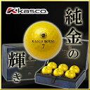 Kasco-roylal2