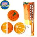【HTCオリジナル】オレンジ ゴルフボール(3球入り)【10P07Nov15】