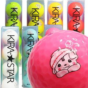 【少量のみ再入荷!】【KASCO/キャスコ】さのまるプリント キャラクターゴルフボール KIRA STAR キラ スター 1スリーブ(4球入り)全7色