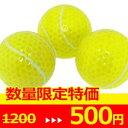 【訳アリ】テニス ゴルフボール(3球入り)※新品ですが、低品質(傷、塗装不良あり)【10P07Nov15】【クレイジーセール】