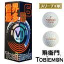 Tobiemonball6 302