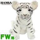 HANSA ヘッドカバー ぬいぐるみ ホワイトタイガー(仔) FW用 フェアウェイウッド用 (BH8109)(HANSA ハンサ キャラクタ…