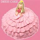 Dresscake pk