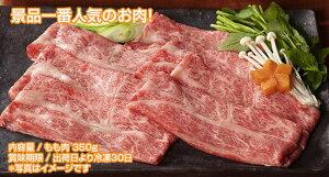 ゴルフコンペ景品・賞品にパネル付目録『神戸牛すき焼き肉350g』(ゴルフコンペ景品賞品幹事肉食品)