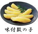 Kazunoko main