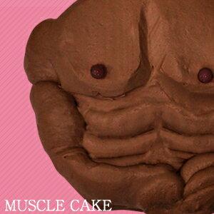 マッチョ チョコケーキ 5号 [男のまっチョコケーキ]【楽ギフ_包装】平成最後 バレンタイン おもしろ 面白い ユニーク インパクト 変わった プレゼント 誕生日 記念日 ギフト ゴルフ コンペ 景品