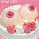 Oppai cake