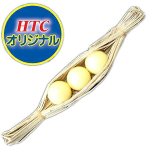 納豆 ゴルフボール (3球入り)【父の日】【楽ギフ_包装 ホワイトデー】【HTCゴルフ ホクシン交易】