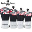 サイコバニー Psycho Bunny 2020年秋冬モデル FLAGスポーツ ヘッドカバー PBMG0FH1, PBMG0FH2, PBMG0FH3, PBM...