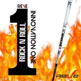 【Reve/レーヴ】REVOLVER INNOVATION ONE リボルバー イノベーションワン シャフト(R〜X 46インチ)/メーカー ブランド GOLFREVE ゴルフレーヴ クラブ カスタム パーツ【送料無料】