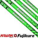 Fujikuraflywire2