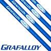 1 ♦ Grafalloy blue LD shaft Flex X-5 X 50 inches