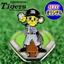 【あす楽対応】フリップアップマーカー 阪神タイガース トラッキー [プロ野球団 おもしろ ゴルフマーカー ギフト コ…