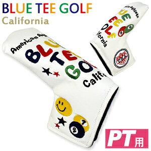 今だけポイント5倍! 【BLUE TEE GOLF/ブルーティーゴルフ】ゴルフヘッドカバー パターカバー ホワイトスマイル&ピンボール ブレードタイプ (パター用 ゴルフ用品 ゴルフグッズ )[父の日 ギフ