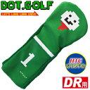 Dothc-ball-dr