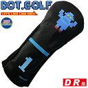 Dothc-robo-dr