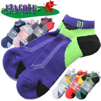 dbb7f7cae Categories. « All Categories · Sports & Outdoors · Golf · Clothing · Men's  Wear · Socks