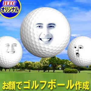 6■爆笑ギフト!お顔で作るゴルフアイテムオリジナルゴルフボール作成1球(作成品ゴルフボールゴルフ用品プリントコンペ賞品景品)